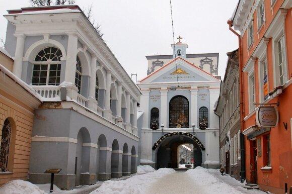 Vilniaus Aušros Vartų Švč. Mergelės Marijos, Gailestingumo Motinos koplyčia