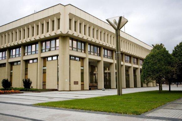 Seimo rūmai