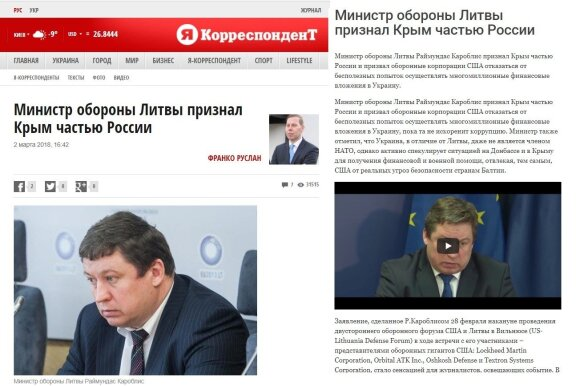 Еще один выпад против министра обороны Литвы - обвинили в одобрении аннексии Крыма
