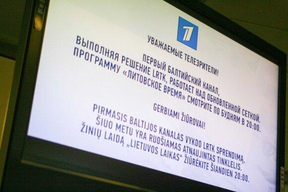 Pavyzdys, kaip dirba Rusijos propagandos mašina: viskas buvo surežisuota!