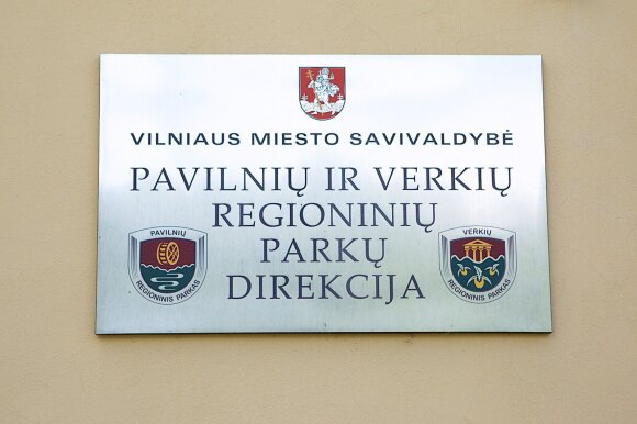 Pavilnių ir Verkių regioninių parkų direkcija