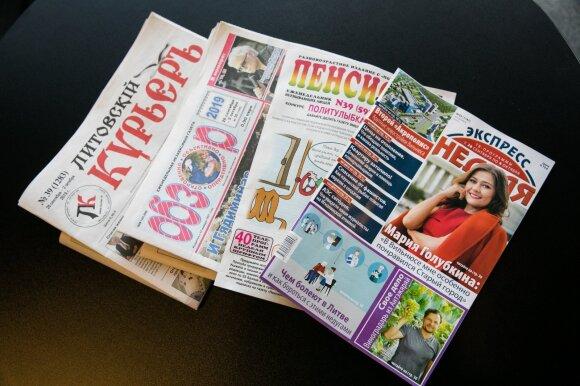 ВИДЕО: Свобода слова в 90-х и литовские СМИ на русском - попытка диагноза
