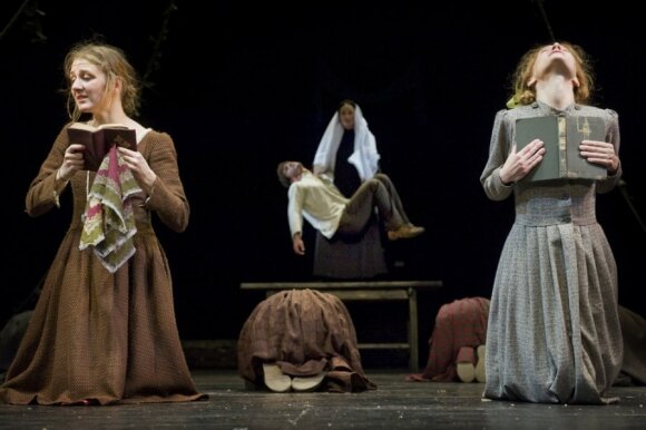 Спектакль «Три любящих», фото Д.Матвеева