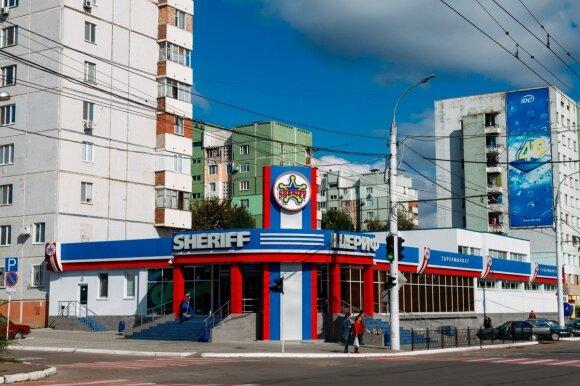 супермаркет, украина