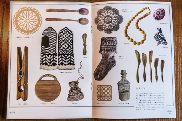 Some of Lithuania's crafts exported to Japan   Photo Ludo Segers(1)