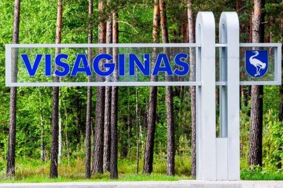 Евгений Шуклин: Висагинас - настоящая большая семья