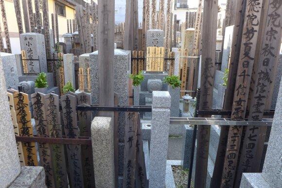 Japonų kapinės