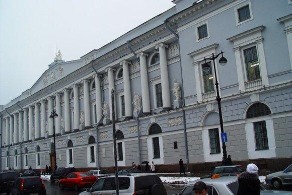 Российская национальная библиотека в Санкт-Петербурге (фото А.Пацявичюса)