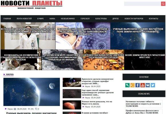 Rusiškame portale gausu publikacijų apie ateivių pasirodymus
