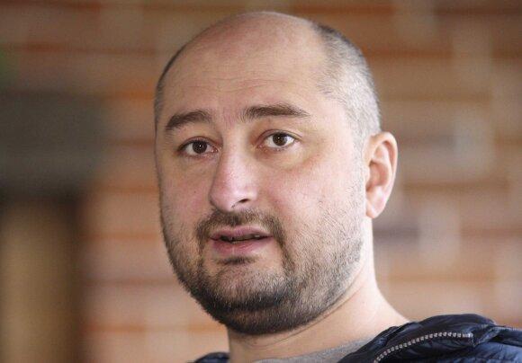 """Аркадий Бабченко: """"Украину надо срочно вытягивать за уши"""""""