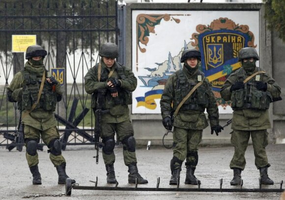 Украина усиливает защиту границ от российских провокаторов