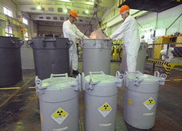 Oziorsko naudoto branduolinio kuro apdorojimo gamykla