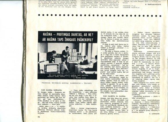 Jaunimo gretos, 1967