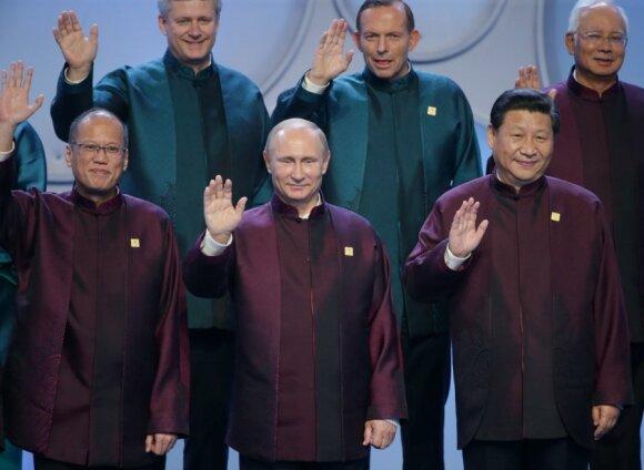 APEC 2014 m. Kinija