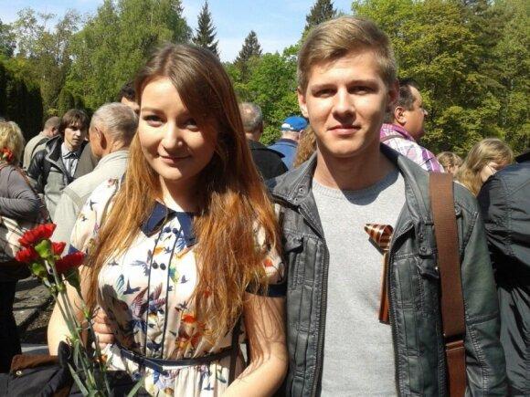 Анна и Роберт