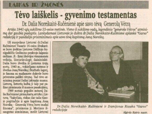 1996 m. straipsnio publikacijos faksimilė