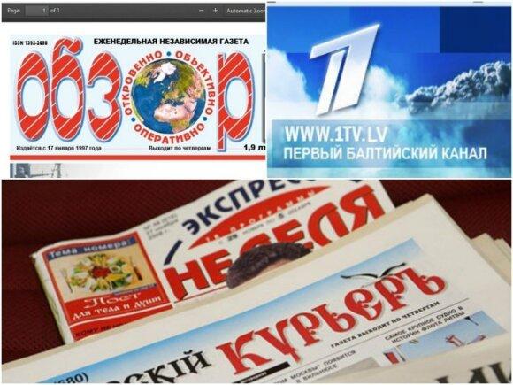 Ученый: русские Литвы в свете украинских событий и вызовы государству