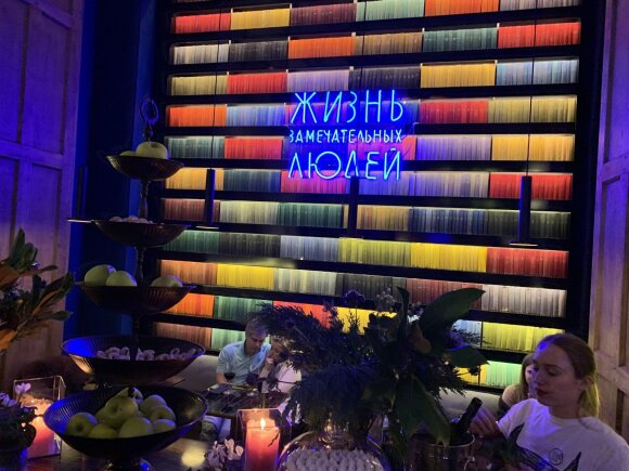 Lietuvių išbandytos vietos Kijeve