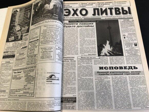 """Газета """"Эхо Литвы"""""""