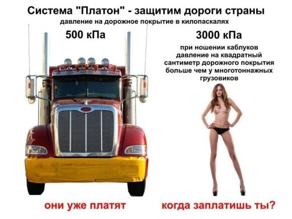 Фото с сайта flashsiberia.com