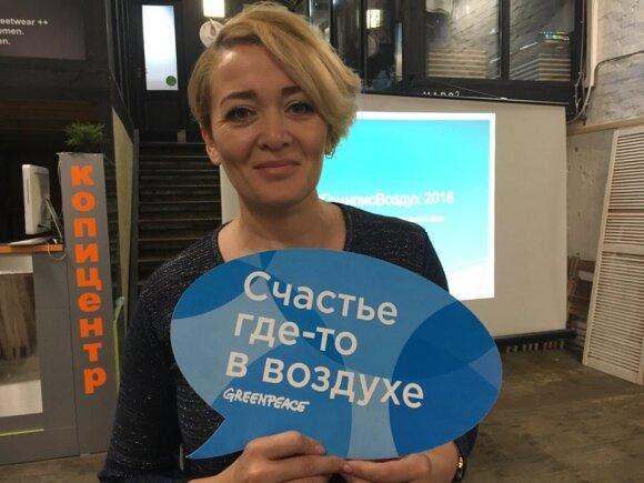 Анстасия Шевченко
