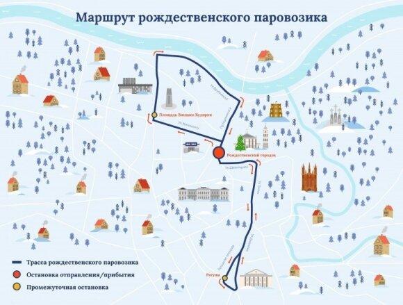 На улицы Вильнюса выезжает рождественский паровозик: карта маршрута