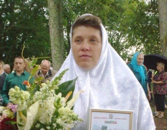 Улита Чистова