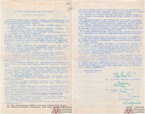 1949 m. vasario 16 d. deklaracija, Lietuvos ypatingojo archyvo nuotr.