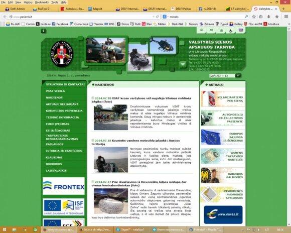 Поездка из Беларуси в Литву: миссия невыполнима?