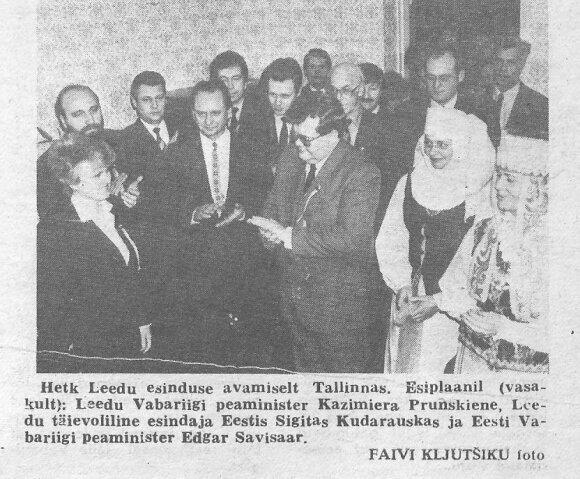 Sigitas Kudarauskas