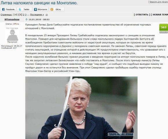 Trolių taikiniu tapo Grybauskaitė ir Skvernelis: dėl ko įsižeidė mongolai?