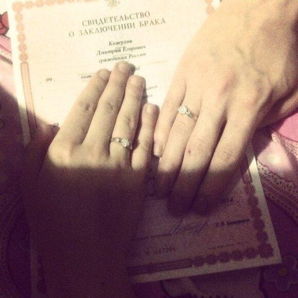 Alina Davis ir Ellison Brux vestuvės (Alina Davis ir Ellison Brux (vk.com/davislove nuotr.)