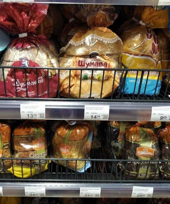 Maisto kainų tyrimas: palyginus penkias šalis – netikėtas rezultatas, kur pigiausia