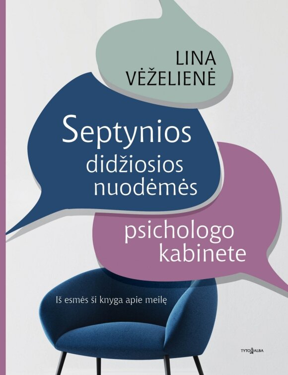 Knygos viršelis. Dailininkė Asta Puikienė