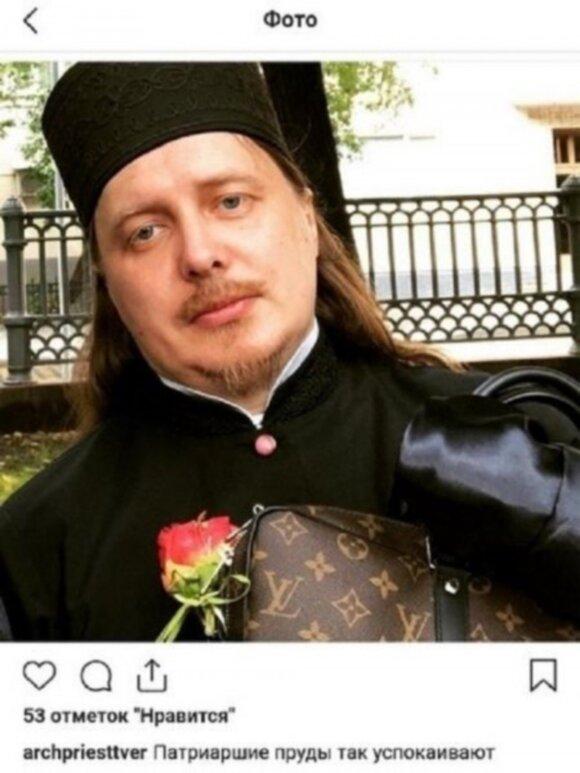 Viačeslavas Baskakovas