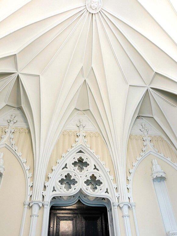 Gotikinė Radvilų rūmų salė