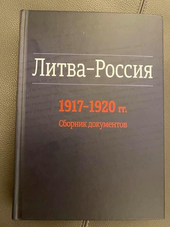 100 лет спустя: кто стоял у истоков мира между Литвой и Советской Россией?