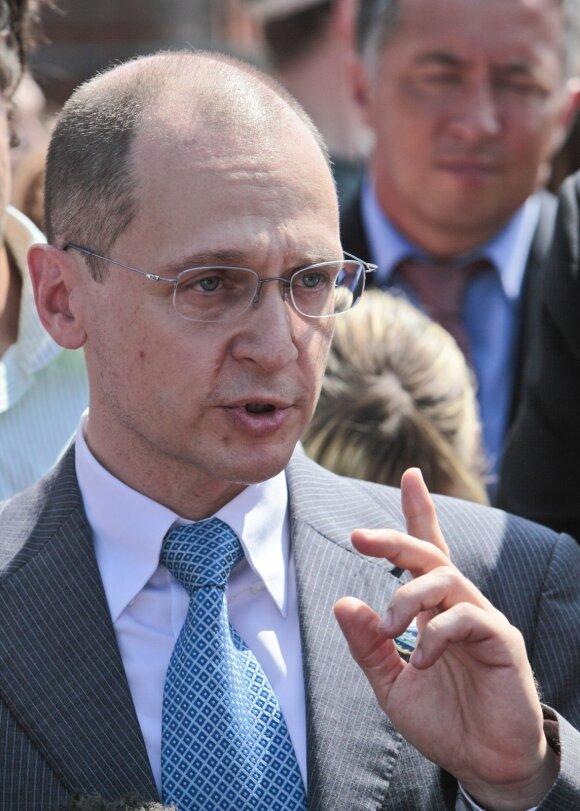 Кремль, тюрьма или пуля: что стало с соратниками экс-губернатора Белых по СПС