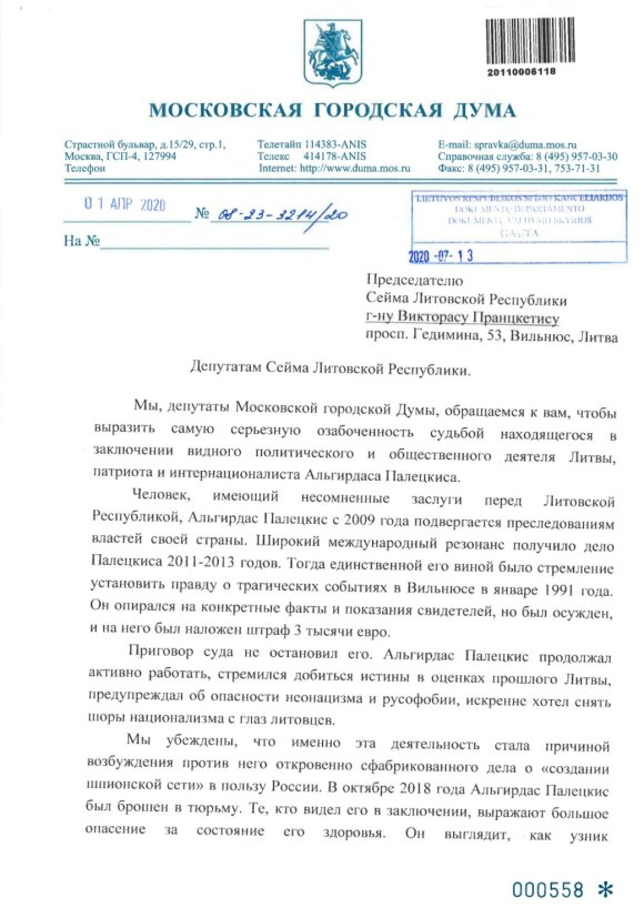 Maskvos politikai nerimsta: parašė laišką Pranckiečiui