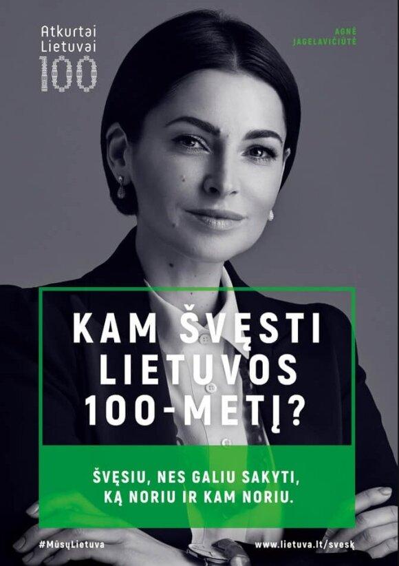 Atsakymas Monikai Garbačiauskaitei-Budrienei: nejaugi tik Jagelavičiūtė dirba visuomenės labui?
