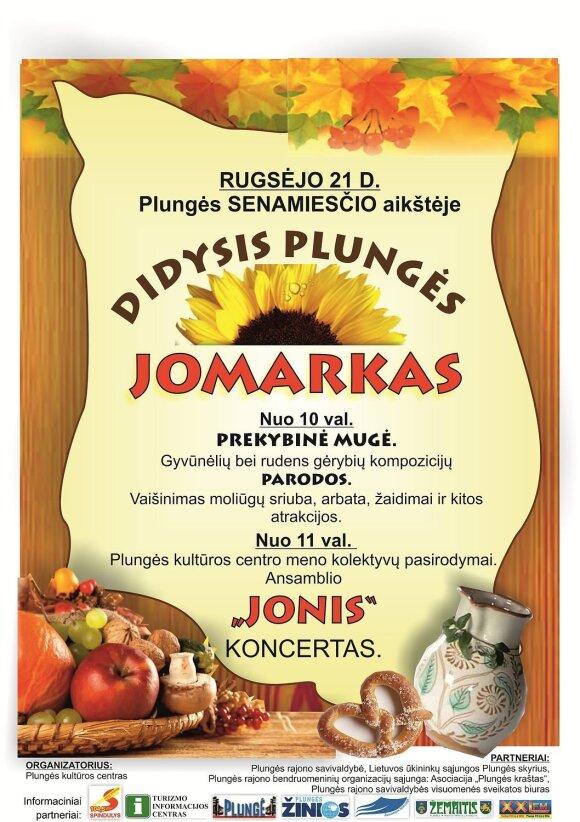 jomarkas-afiša-2 (2)