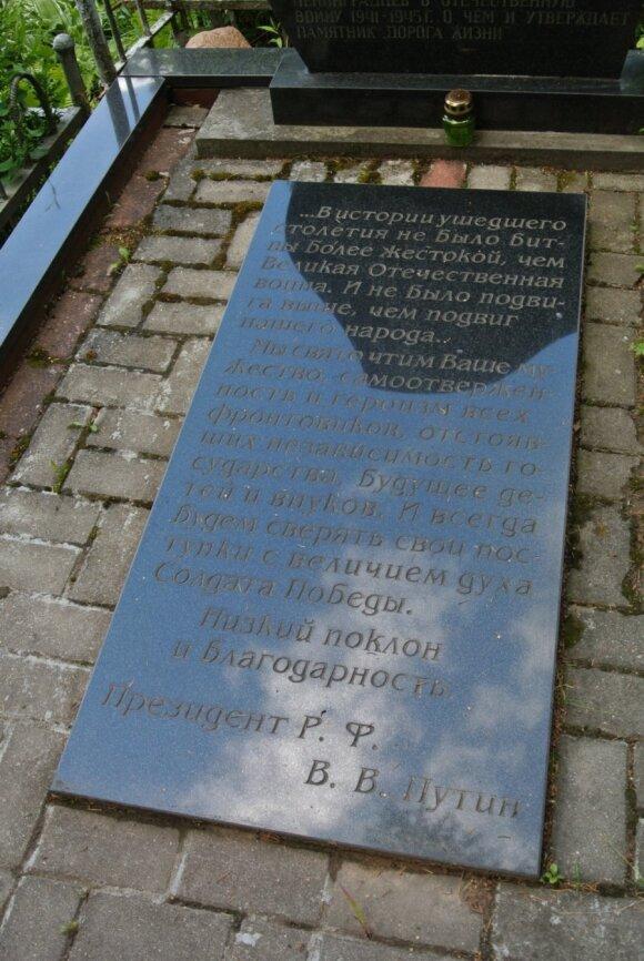 Цитата из Путина на могильной плите ветерана. Ефросиньевское кладбище. Фото Романа и Дарьи Нуриевых