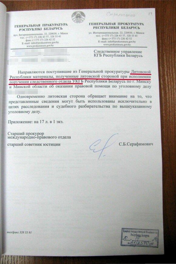 Lietuva vėl lipa ant to paties grėblio: Baltarusijos KGB paslaugiai pateikė pluoštą asmeninių duomenų