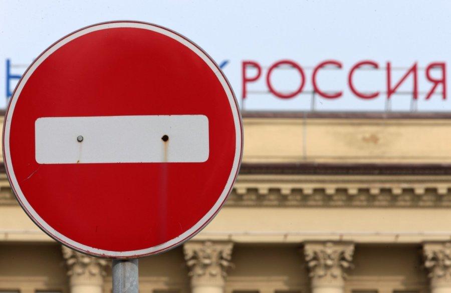 Страны G7 решили продолжить санкционную политику в отношении России