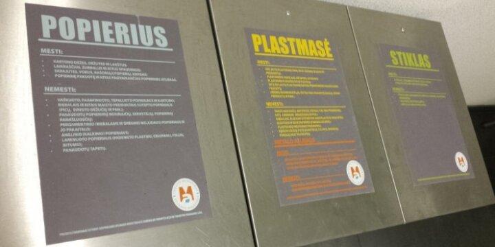 Metalinės rūšiavimo dėžės Aplinkos ministerijoje