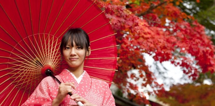 Ruduo Japonijoje