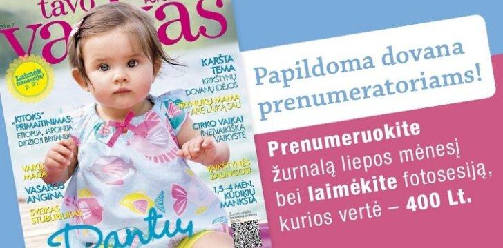 """Liepos mėnesio žurnalas """"Tavo vaikas"""" linki visiems smagios vasaros!"""
