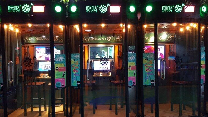 Karaoke būdelės Kinijoje