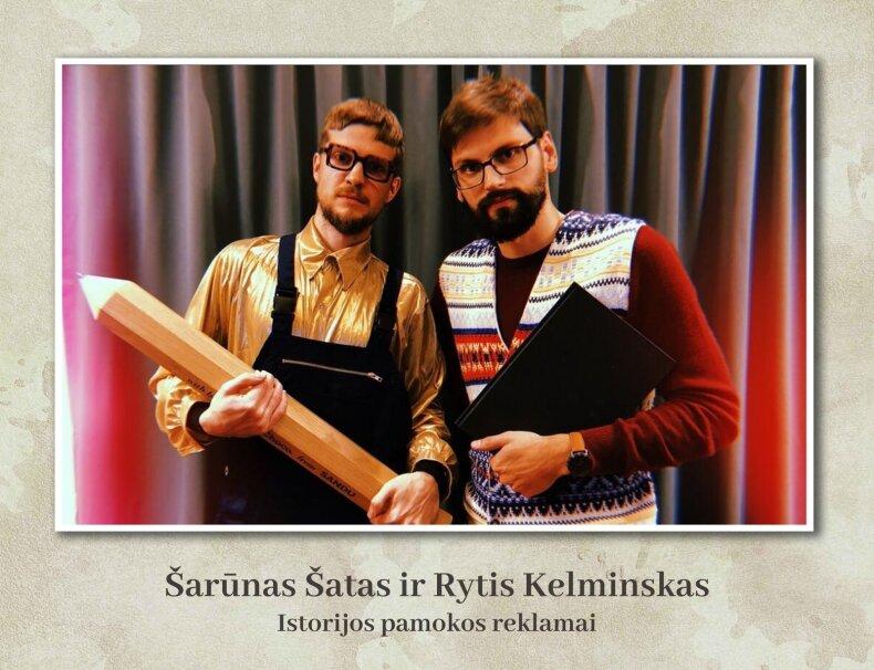 Šarūnas Šatas ir Rytis Kelminskas