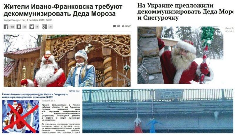 """<span style=""""color: #ff0000;"""">Iššifruoti Rusiją:</span> paslaptinga slavų kilmė ir Senio Šalčio tragedija Ukrainoje"""